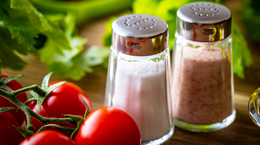 塩と暮らしの日